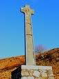 Lerags Cross